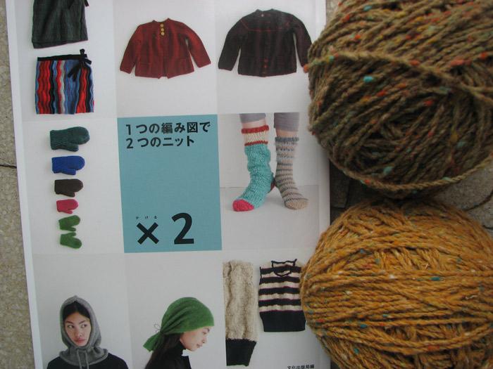Japanesebook